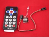Комплект ИК приемопередатчика