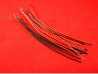 Комплект проводов 20шт 15см (AWG24, луженый)