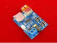 MP3 модуль декодера для TF/USB карт памяти