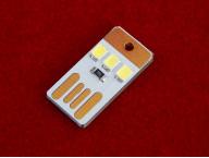 USB лампочки 3 LED SMD-2835