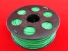 Пластик АБС/ABS 2.85мм Зелёный(1кг)