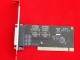 PCI контроллер 1 LPT DW-CH351-1P чипсет: CH351Q