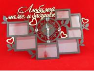 Часы с фоторамкой и фамилией